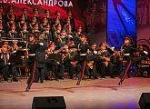 Alexandrovci - European Tour 2022