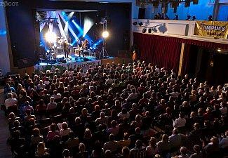 Kulturní dům Hronovická - koncert
