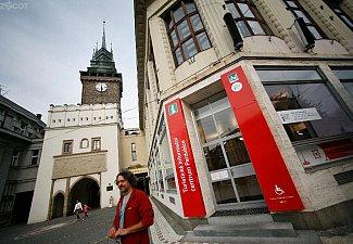 Turistické informační centrum Pardubice