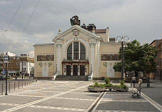 East Bohemian Theatre