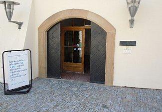Východočeská galerie v Pardubicích - zámek 3