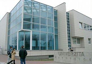 Aula Univerzity Pardubice