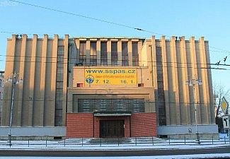Střední průmyslová škola potravinářská Pardubice