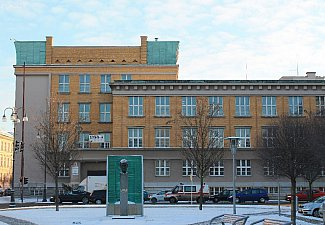 Secondary School of Electrical Engineering and Higher Vocational School