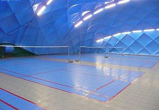 Badmintonová hala
