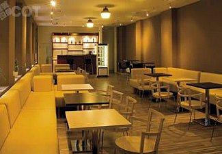 Cukrárna-kavárna Senecio